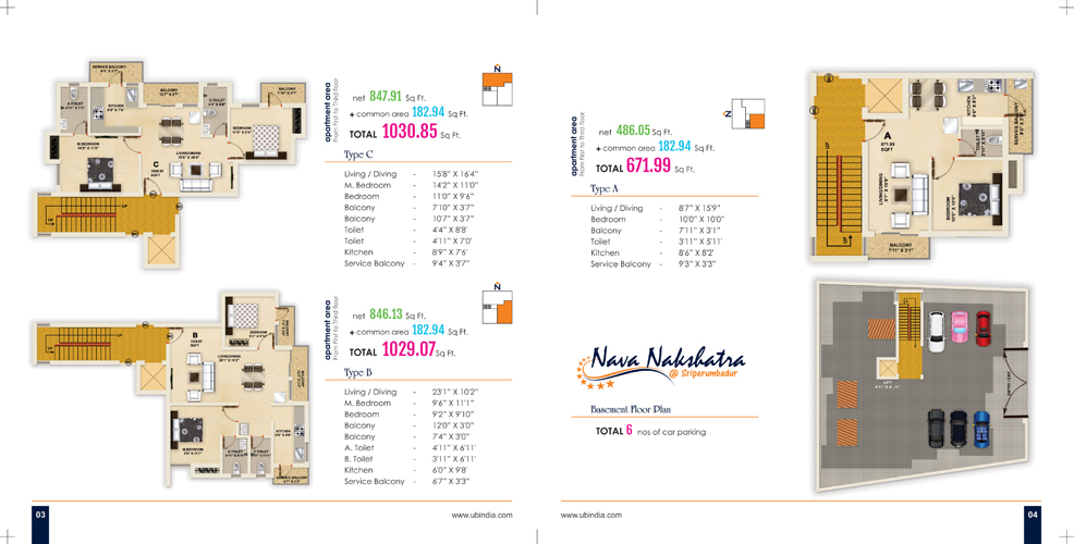 Brochure Designs - United Builder, Chennai