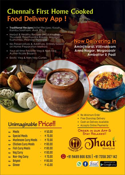 Brochure Designs - Thaai Homely Foods, Anna Nagar, Chennai
