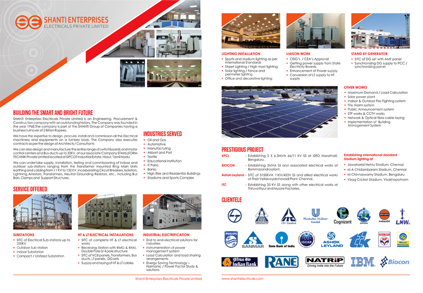 Bi Folder, Brochure Designs - Shanthi Enterprises, Nungambakkam, Chennai