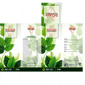 Product Cover Designs - Realbuy Marketing Solution Private Limited, Anna Nagar, Chennai