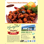 Brochure Designs - Biotrack Foods Private Limited, Anna Nagar West, Chennai