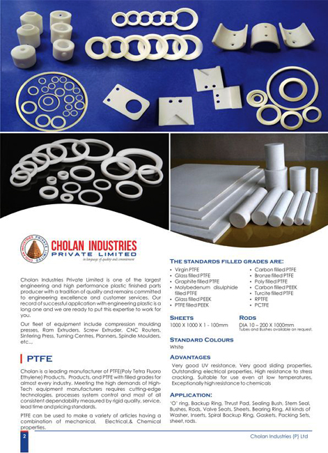 Brochure Desinging Services - Choolan Industries Private Limited, Thirumulaivoyal, Chennai