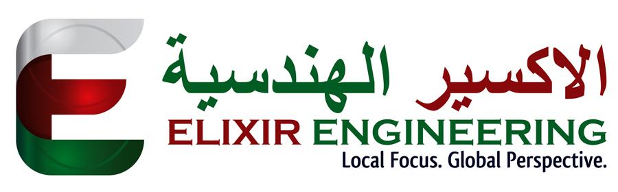 Brand Logo - Elixir Engineering, Muscat, Oman