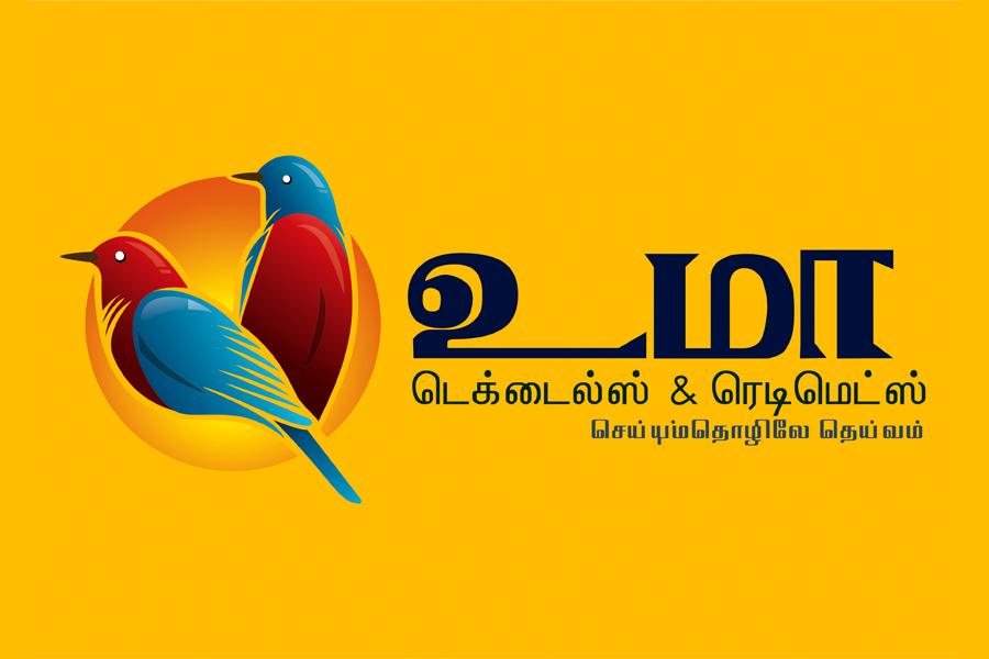Brand Logo Design in Tamil Language - UMA Textiles & Readymades, Vembakkam Taluk, Tiruvannamalai.