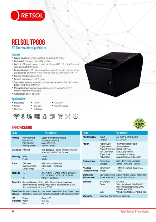 Brochure Designing Services - Retail Solution & Technologies, Mandaveli, Chennai