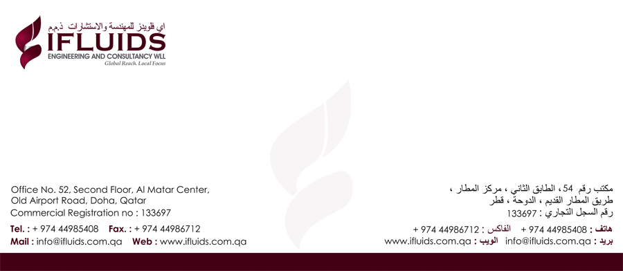 Brand logo designing services, Letter Cover -  Ifluids Engineering and Consultancy WLL, Doha, Qatar.