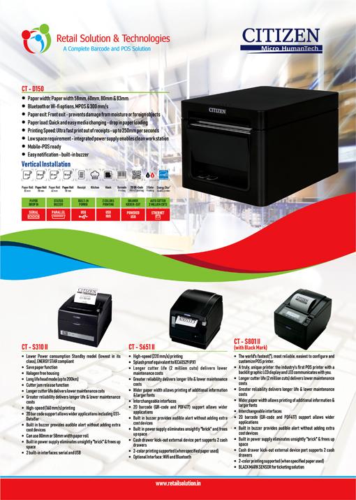 Brochure Desinging Service- Pamphlet. Retail Solution & Technologies, Mandaveli, Chennai