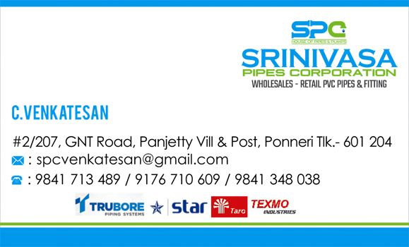 Brochure Desinging Service Pamphlet - Retail Solution & Technologies, Mandaveli, Chennai