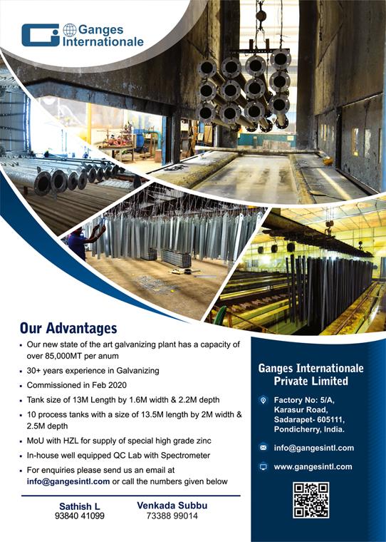 Brochure Designing Service - Ganges Internationale Private Limited, Sadarpet, Pondicherry.